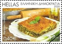 [EUROMED Issue - Gastronomy in the Mediterranean, type CZI]