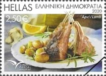 [EUROMED Issue - Gastronomy in the Mediterranean, type CZK]