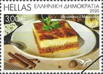 [EUROMED Issue - Gastronomy in the Mediterranean, type CZL]