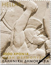 [The 2500th Anniversary Since the End of the Battle of Thermopylae, type CZQ]