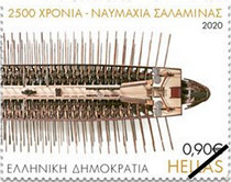 [The 2500th Anniversary Since the End of the Battle of Salamis, type CZR]