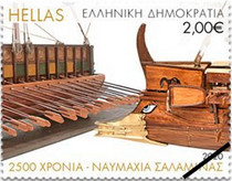 [The 2500th Anniversary Since the End of the Battle of Salamis, type CZU]