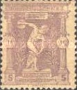 [The 1st Modern Olympic Games, type D]