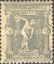 [The 1st Modern Olympic Games, type D1]