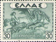 [Airmail - Greek Mythology, type DC]