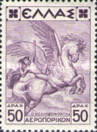 [Airmail - Greek Mythology, type DD]