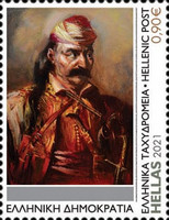 [The 200th Anniversary of the Siege of Tripolitsa, type DDP]
