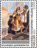 [The 200th Anniversary of the Siege of Tripolitsa, type DDQ]