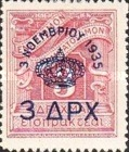 [The Reintroduction of the Monarchy - Postage-due and Postage Stamps Overprinted in Red and Blue, type DF1]