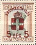 [The Reintroduction of the Monarchy - Postage-due and Postage Stamps Overprinted in Red and Blue, type DG]