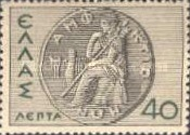 [Greek History, type DN]