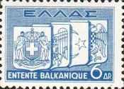 [The Balkan Union, type DY]