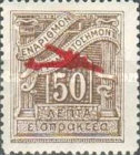 [Airmail - Postage-due Stamps Overprinted, type DZ1]