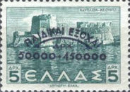 [Landscapes Stamps of 1943-1944 Surcharged, type GA1]