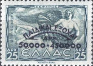 [Airmail - Greek Mythology Stamps of 1943 Surcharged, type GA6]