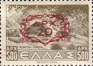 [Stamps of 1942 & 1944 Surcharged in Black or Red, type GE1]