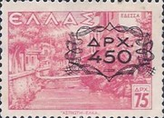 [Stamps of 1942 & 1944 Surcharged in Black or Red, type GE12]