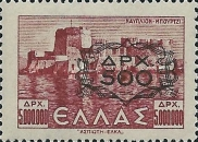 [Stamps of 1942 & 1944 Surcharged in Black or Red, type GE13]