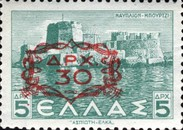 [Stamps of 1942 & 1944 Surcharged in Black or Red, type GE3]