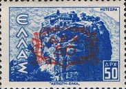 [Stamps of 1942 & 1944 Surcharged in Black or Red, type GE4]