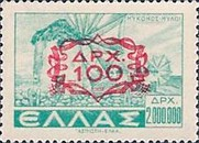 [Stamps of 1942 & 1944 Surcharged in Black or Red, type GE7]