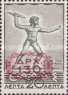 [Stamps of 1937 Surcharged in Black, type GE8]