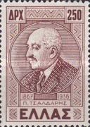 [The 10th Anniversary of the Death of Panaghiotis Tsaldaris, type GH]