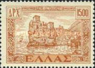 [Return of the Dedokanes Islands to Greece, type GR1]