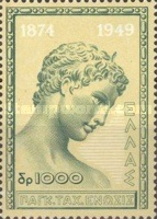 [The 75th Anniversary of the Universal Postal Union, type HG]