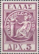[The 2500th Anniversary of the Founding of the First School of Philosophy by Pythagoras, type IV1]