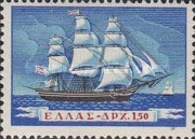 [Greek Merchant Ships, type JS]