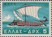 [Greek Merchant Ships, type JV]