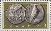 [Old Greek Coins - New Colors, type KL1]