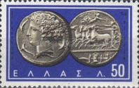 [Old Greek Coins - New Colors, type KN1]