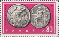 [Old Greek Coins - New Colors, type KO1]