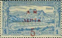 [1st Olympic Games Edition Overprinted in Red, type M]