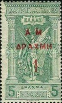 [1st Olympic Games Edition Overprinted in Red, type M4]