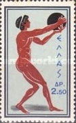 [Olympic Games - Rome, Italy, type MC]