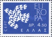 [EUROPA Stamps, type NK1]