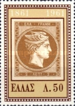 [The 100th Anniversary of Greek Stamps, type NM1]