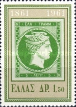 [The 100th Anniversary of Greek Stamps, type NM2]