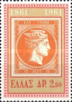 [The 100th Anniversary of Greek Stamps, type NM3]