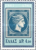 [The 100th Anniversary of Greek Stamps, type NM4]