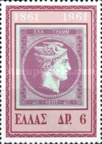 [The 100th Anniversary of Greek Stamps, type NM5]