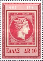 [The 100th Anniversary of Greek Stamps, type NM6]