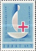 [The 100th Anniversary of the Red Cross, type OK]