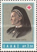 [The 100th Anniversary of the Red Cross, type OL]