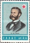 [The 100th Anniversary of the Red Cross, type OM]