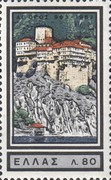 [The 1000th Anniversary of the Athos Convent, type OO]