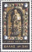 [The 1000th Anniversary of the Athos Convent, type OR]